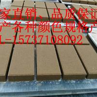 生产生态透水砖、硅砂透水砖、陶瓷透水砖