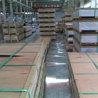 供应1070A铝板&近期报价