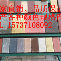 供应透水砖、烧结砖、河道护坡砖、挡土墙砖