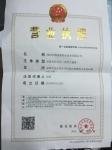 深圳市博润嘉机电设备有相公司