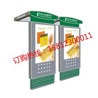 供应2016邮政储蓄银行新款ATM防护罩设计