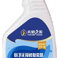 FX-B表面透明防水液(B料)供应