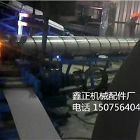 自动螺旋焊管机 螺旋焊管成型机 螺旋焊管机