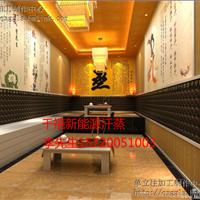 安徽蚌埠汗蒸房承建韩式汗蒸房制作