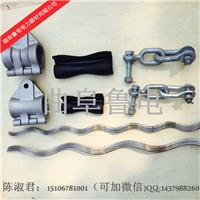 ADSS电力光缆金具厂家预绞式悬垂线夹悬垂串