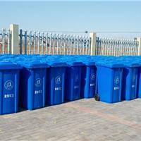 供应环卫垃圾箱|垃圾桶批发|垃圾箱厂家
