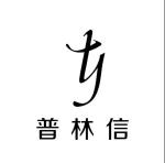 苏州普林信精密机械科技有限公司