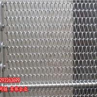 江苏双旋节能网带 扬州喷油冷却输送带