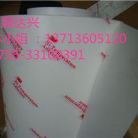3M9709  3M9709 胶带