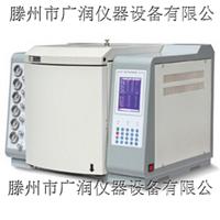 气相色谱仪 色谱分析厂家直销  氢气发生器