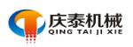郑州庆泰机械设备有限公司