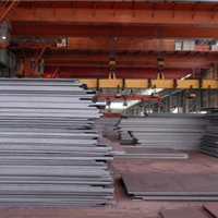 天津市久特宏业钢铁贸易有限公司