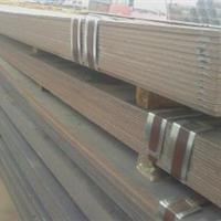 供应Q235NH耐候钢板|Q450NQR1高强耐候钢板