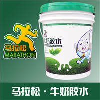 马拉松?牛奶胶水-水性涂料诚招加盟招商
