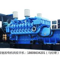 赣州寻乌康明斯柴油发电机厂家销售价格