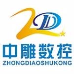 北京中强嘉业科技有限公司