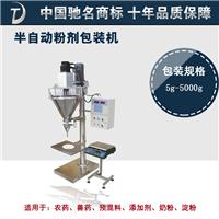供应成都粉剂包装机包装米粉,面粉包装机