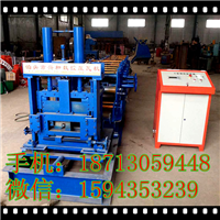 供应80-300全自动无极切断c型钢机