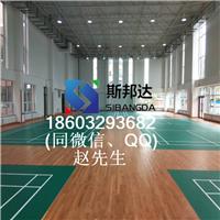 专业运动场地板