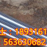 机械配件河北钢结构拉条,热镀锌拉条