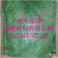 供应葆绿pp生态袋生态毯