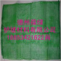 供应生态袋、植生袋适用于绿化、恢复植被