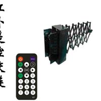 供应红外遥控电动铰链