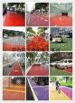 广州腾威建筑材料有限公司