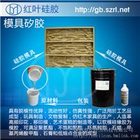 供应石膏线制品模具硅胶