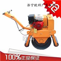 供应震动单轮压路机 手扶单轮震动压路机