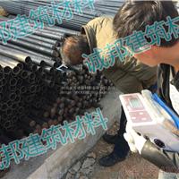 河南诚邦建筑材料 螺旋式,钳压式声测管,厂家直销