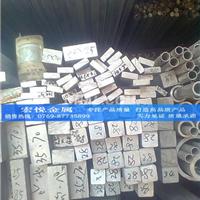 供应6063铝棒,6063铝排,六角铝棒