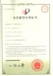 无废水纯水机专利