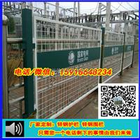 珠江发电厂专用勾花护栏网带配件