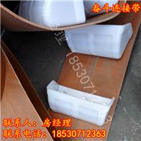 供应传动带*传动使用的畚斗带挂斗的上料带