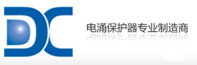 广州都信电子科技有限公司