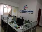 北京盛昌恒远科技有限公司