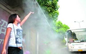 冷雾设备以离心式喷嘴或撞击式喷嘴组成