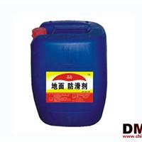 供应地面防滑剂 瓷砖大理石防滑剂