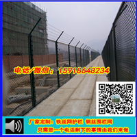 供应从化水电站Q235护栏网指定厂家