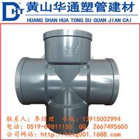 南京生产10公斤压力110/125upvc四通