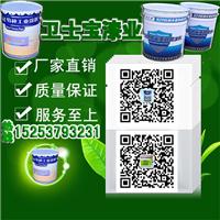 各种有机硅耐高温漆耐高温耐酸碱防腐防锈漆