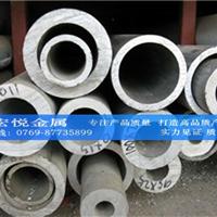 供应铝管 7075铝管 氧化铝管 可定尺
