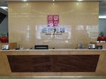 上海成绵实业有限公司
