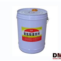供应聚氨酯灌浆料亲水型 水性聚氨酯灌浆料
