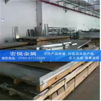 供应西南铝7075铝板 7075-T6航空铝板