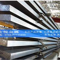 供应合金铝板 7475铝板 7475合金铝板