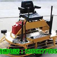 两个磨盘的座驾式收光机 本田磨光机参数