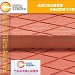 北鹏首豪供应新品低内应力型挤塑板 外墙外保温专用 防开裂脱落