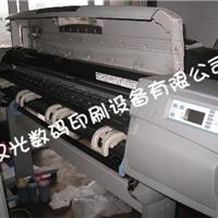 供应惠普HP5500彩色数码印刷机